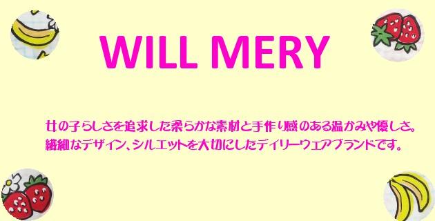 willmery