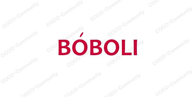 ボボリブランド子供服販売ショップ情報