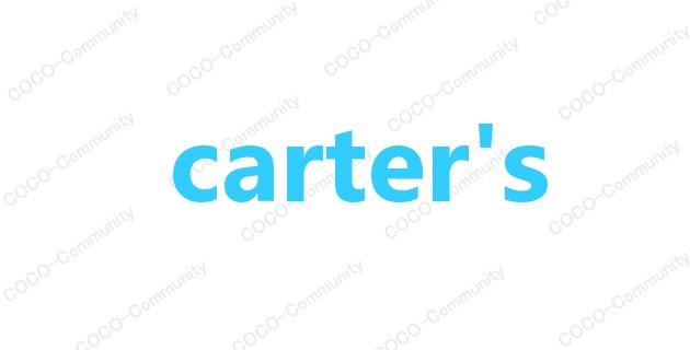 カーターズ子供服販売ショップ