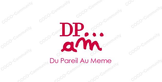 DPAM子供服販売ショップ情報